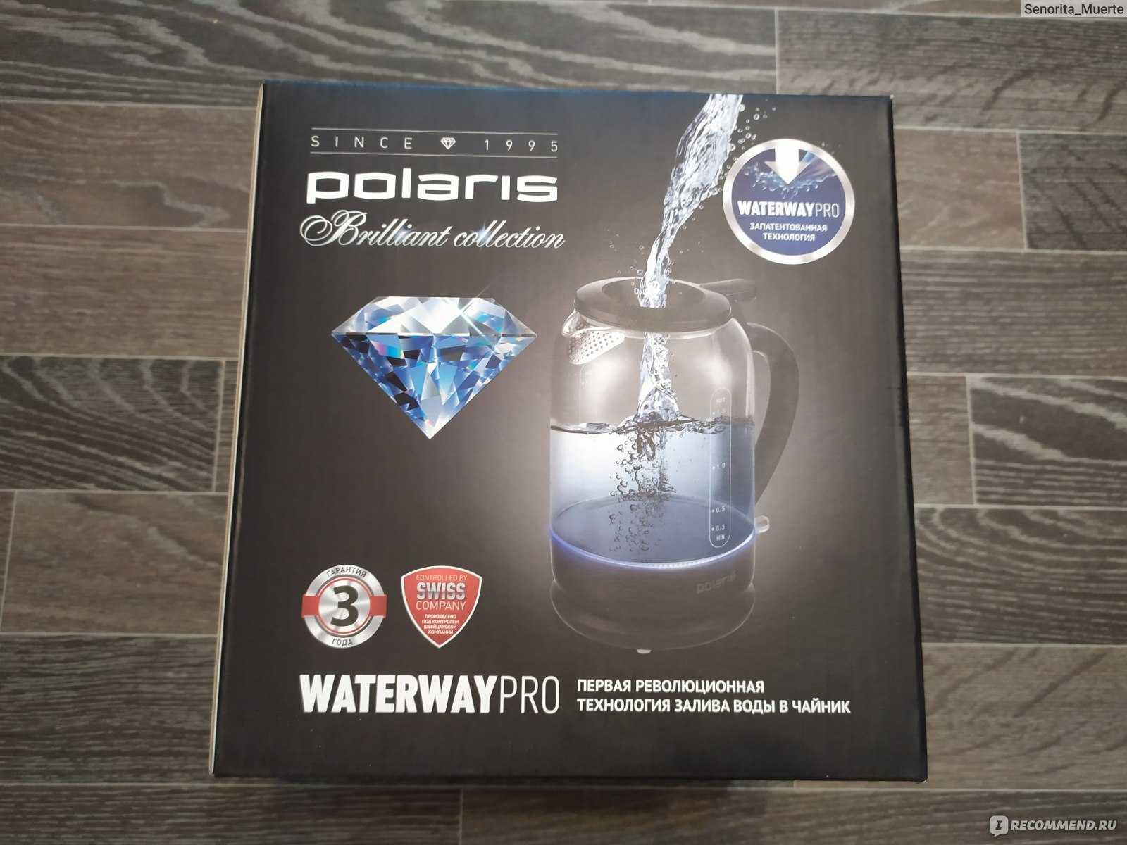 Швейцарский производитель электроники Polaris представил новый электрический чайник PWK 1711CGLD с поддержкой технологии WATERWAY PRO Суть в том что эта модель