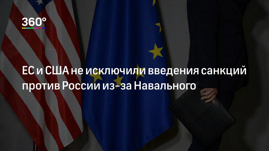 Удар попал в цель: выдержат ли авиапром и ракетостроение россии новые санкции сша