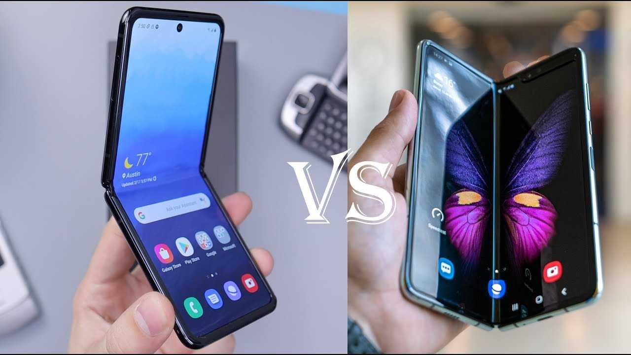 Samsung galaxy z flip и galaxy fold – сравнение смартфонов