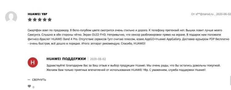 Обновления системы защиты huawei emui и magic ui | huawei поддержка россия | huawei devices