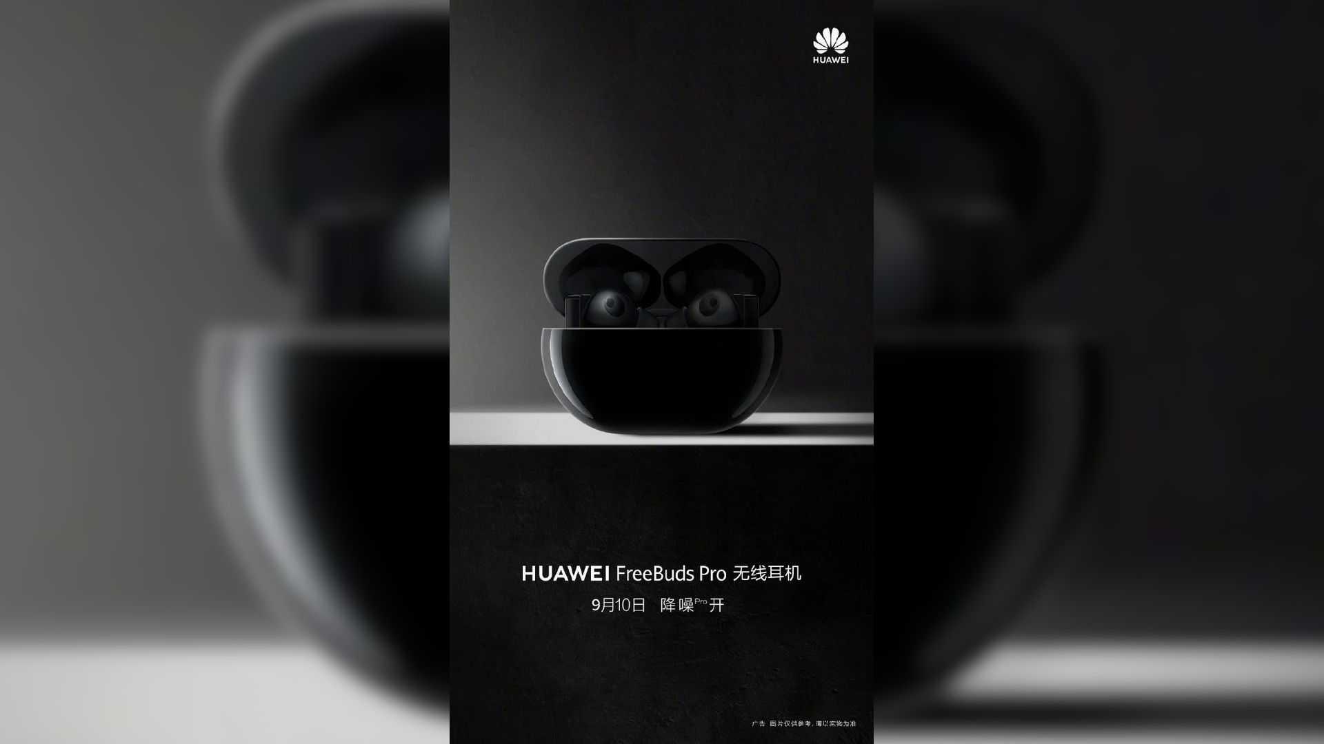 Обзор huawei freebuds pro. самые ожидаемые наушники - deep-review