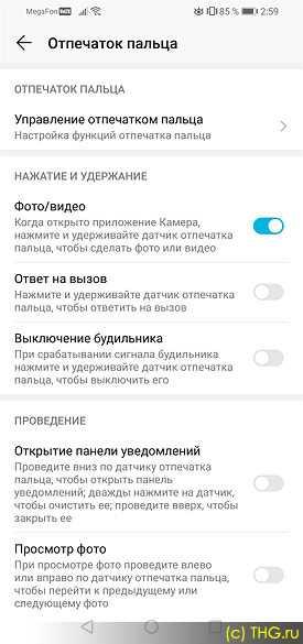 На протяжении нескольких последних дней в сети активно разворачиваются дискуссии на тему качества сканеров отпечатков пальцев установленных в смартфоны Galaxy S10 и