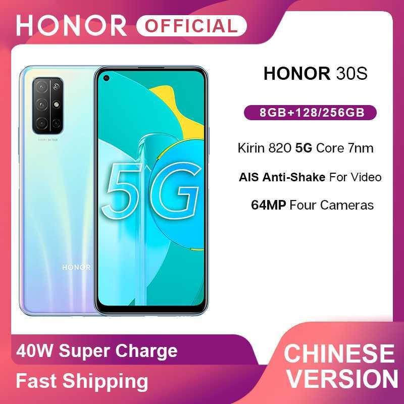 Компания Huawei решила анонсировать свой новый смартфон Honor 30S с чипом Kirin 820 Это первый девайс с этим чипом поддерживающим сети пятого поколения При этом