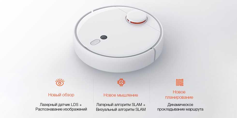Обзор xiaomi mi robot vacuum cleaner 1s: новый уровень навигации