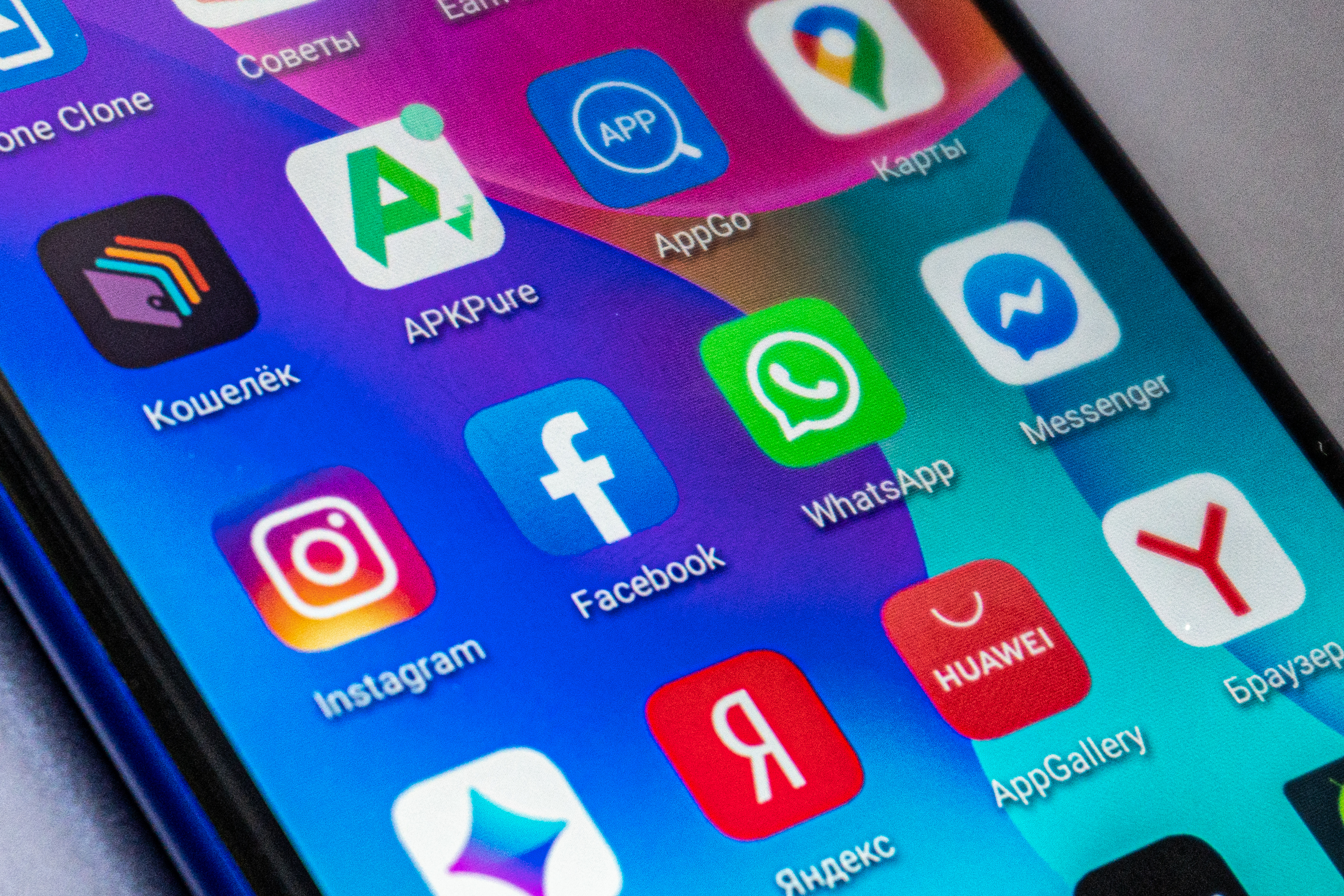 Подборка устройств huawei и honor 2020 года без поддержки google сервисов. | android tools