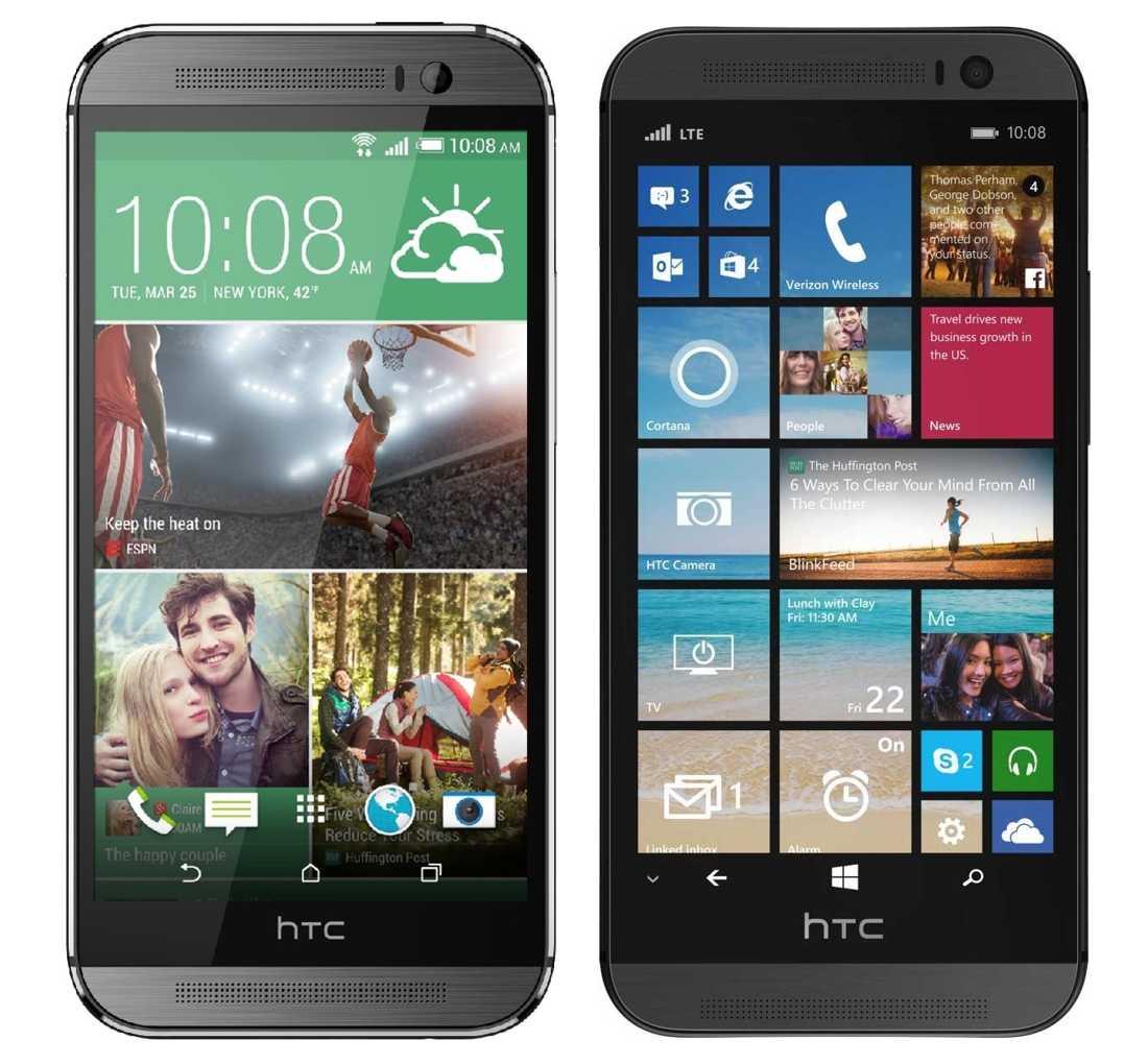 Несколько месяцев назад компания HTC на практике доказала что не собирается забывать о рынке смартфонов невзирая на теории многих злопыхателей Представители бренда