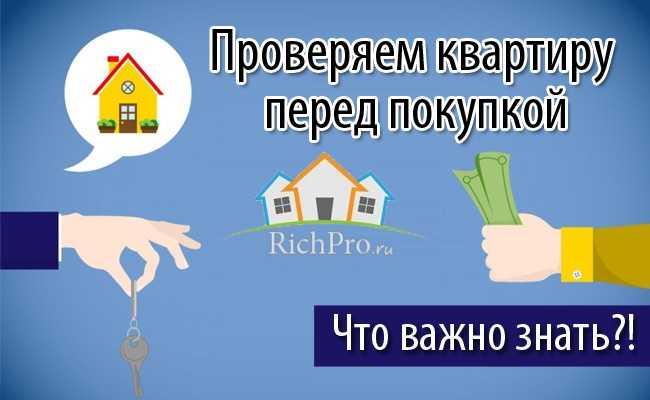Какой лучше обогреватель для квартиры? какой обогреватель лучше выбрать для квартиры