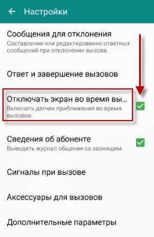 Смартфон за полцены, или в чём подвох samsung upgrade - androidinsider.ru