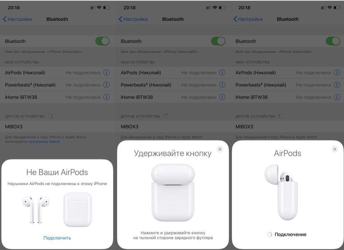 Apple выпустила ios 12 beta 1 для разработчиков. как установить?