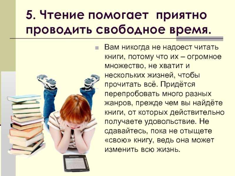 Любите читать? как сделать ваше хобби источником дохода