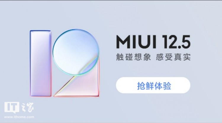 Помимо 20 новых гаджетов первоапрельский праздник увенчался в компании Xiaomi презентацией двух новых версия смартфона Mi9: Roy Wang Limited и SEBrown Bear Первая