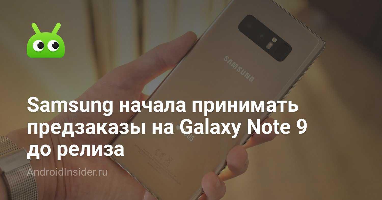 Обзор смартфона samsung galaxy note 10: блокнот за 70000 рублей