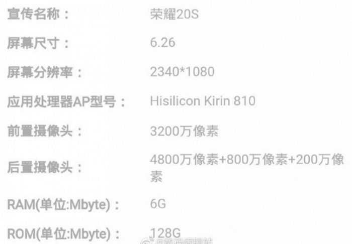 Вероятно компания Huawei продолжает работать над развитием планшетов и новые слухи о выпуске флагмана на Kirin 9000 являются тому подтверждением Хоть это еще и не