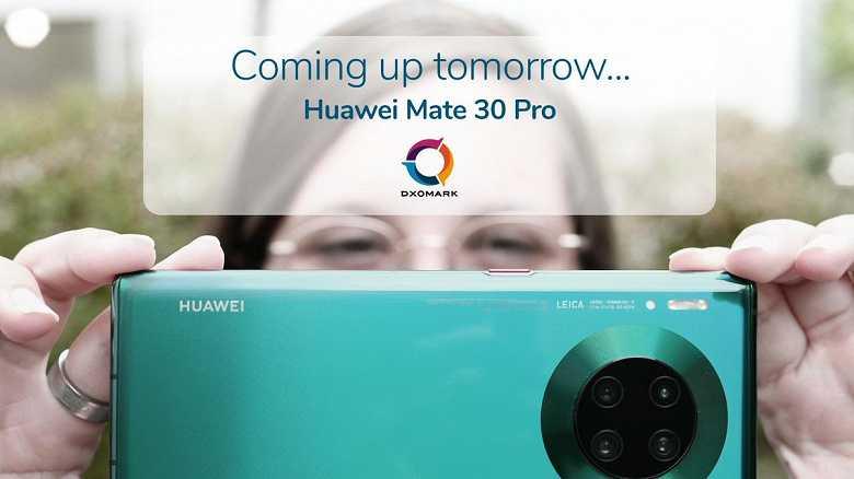 Выяснилась дата презентации смартфонов huawei mate 30 ► последние новости