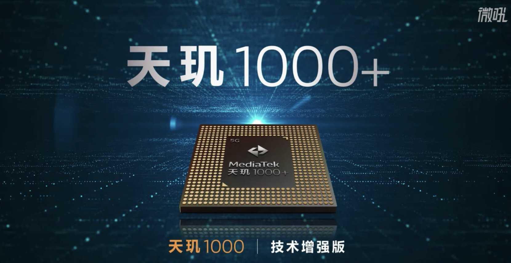 Известный в широких кругах инсайдер @Xiaomishka поделился результатами тестов производительности флагманского чипа нового поколения MediaTek Dimensity 1000