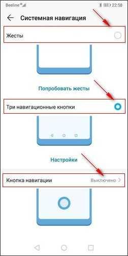 На смартфонах huawei и honor могут перестать функционировать банковские приложения ► последние новости