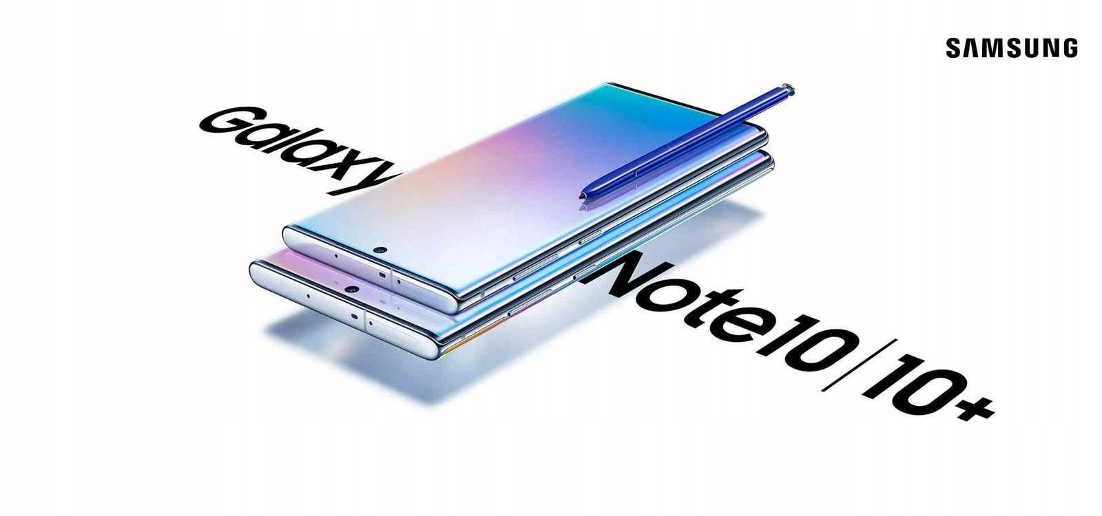 Samsung galaxy note 20 на европейском рынке будет с процессором exynos 990