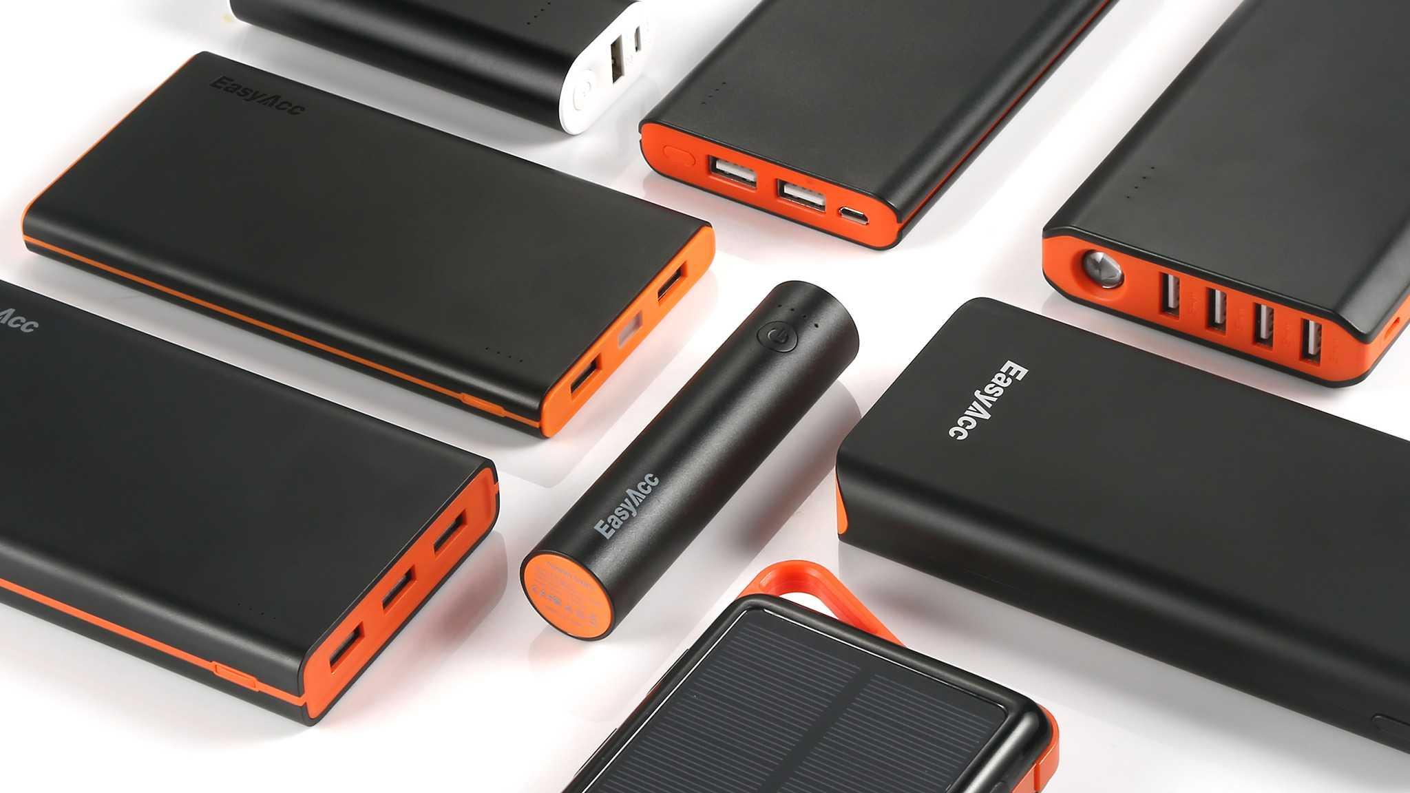 Оцените статью о том как выбрать powerbank Полезная информация о том какой внешний аккумулятор сегодня является лучшим