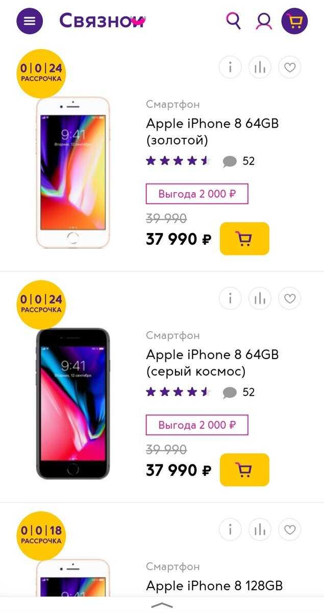 Обзор нового iphone se: чем отличается отiphone 8 и стоит ли его покупать?. смартфоны. мтс/медиа