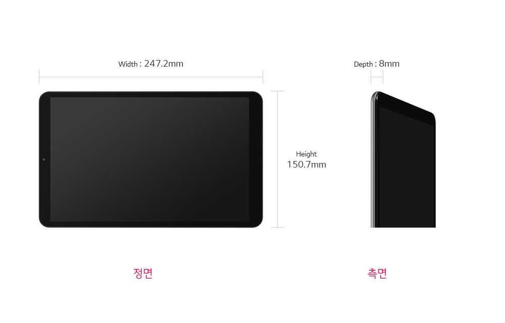 Планшет lg g pad 5: full hd дисплей 10 дюймов и старый процессор