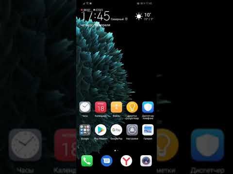 У huawei реальные проблемы с обновлением своих смартфонов - androidinsider.ru