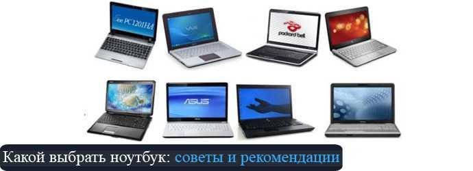 Как выбрать компьютер для учебы школьнику 2020-21? какой компьютер лучше для учебы