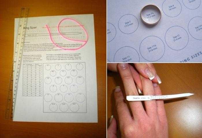 Уменьшить размер кольца в ювелирной мастерской или самостоятельно в домашних условиях