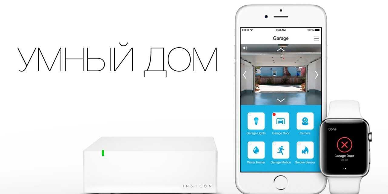 Apple перевела homepod на tvos в последнем обновлении | appleinsider.ru