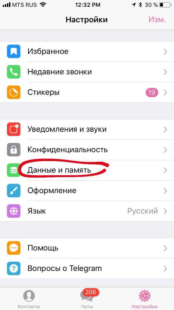 Стали известны даты презентации смартфонов oneplus 7 и oneplus 7 pro ► последние новости