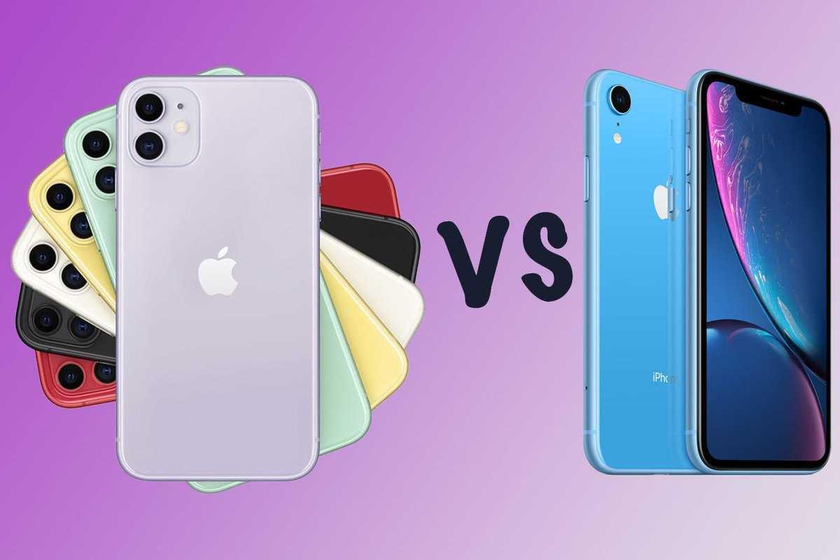 Сравниваем iphone x и iphone xr: что выбрать? — wylsacom