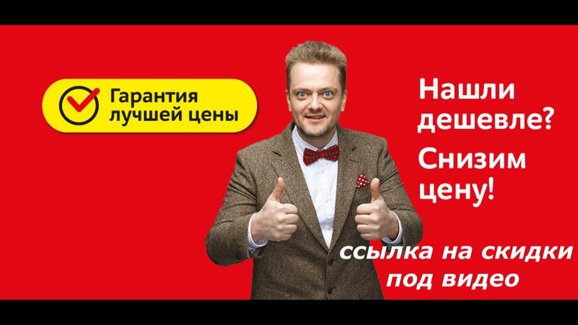 """Motorola выпустила линейку """"умных"""" телевизоров ► последние новости"""