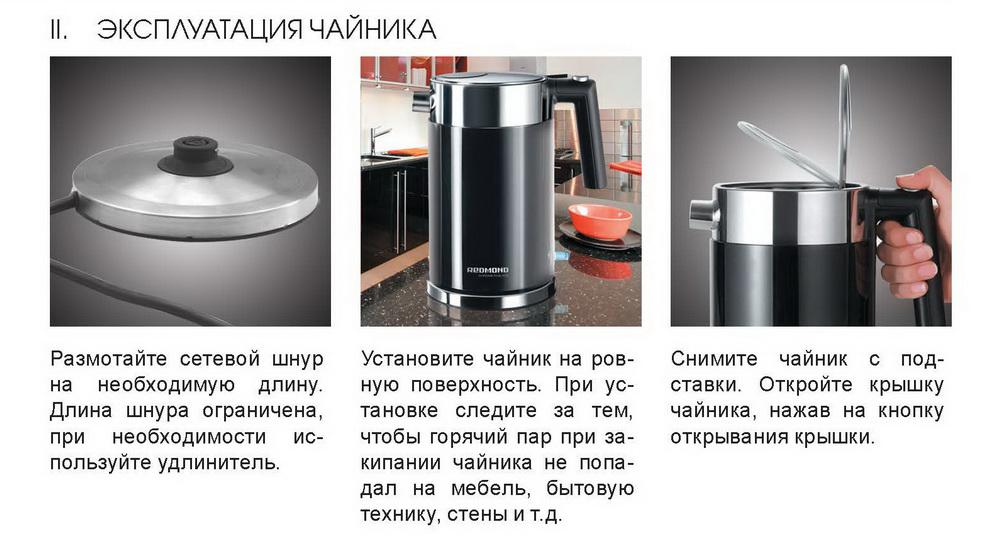 Какой материал электрочайника лучше: металлический, пластиковый или стеклянный?