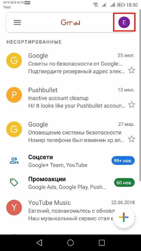 Google удалила из google play 25 приложений. удалите и вы - androidinsider.ru