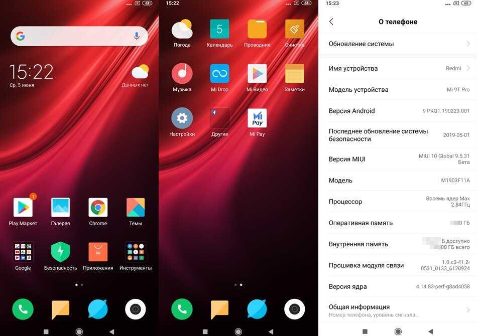 Глобальная версия redmi note 9 будет работать на процессоре snapdragon ► последние новости