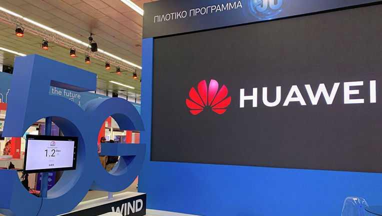 У huawei закончилась лицензия на обновление всех своих смартфонов - androidinsider.ru