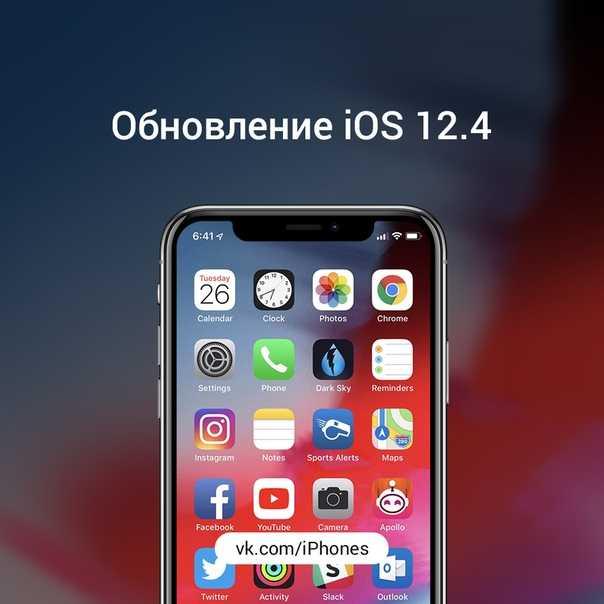Цена в рублях и дата выхода айфона 11 в россии стала самым обсуждаемым событием 2018 года