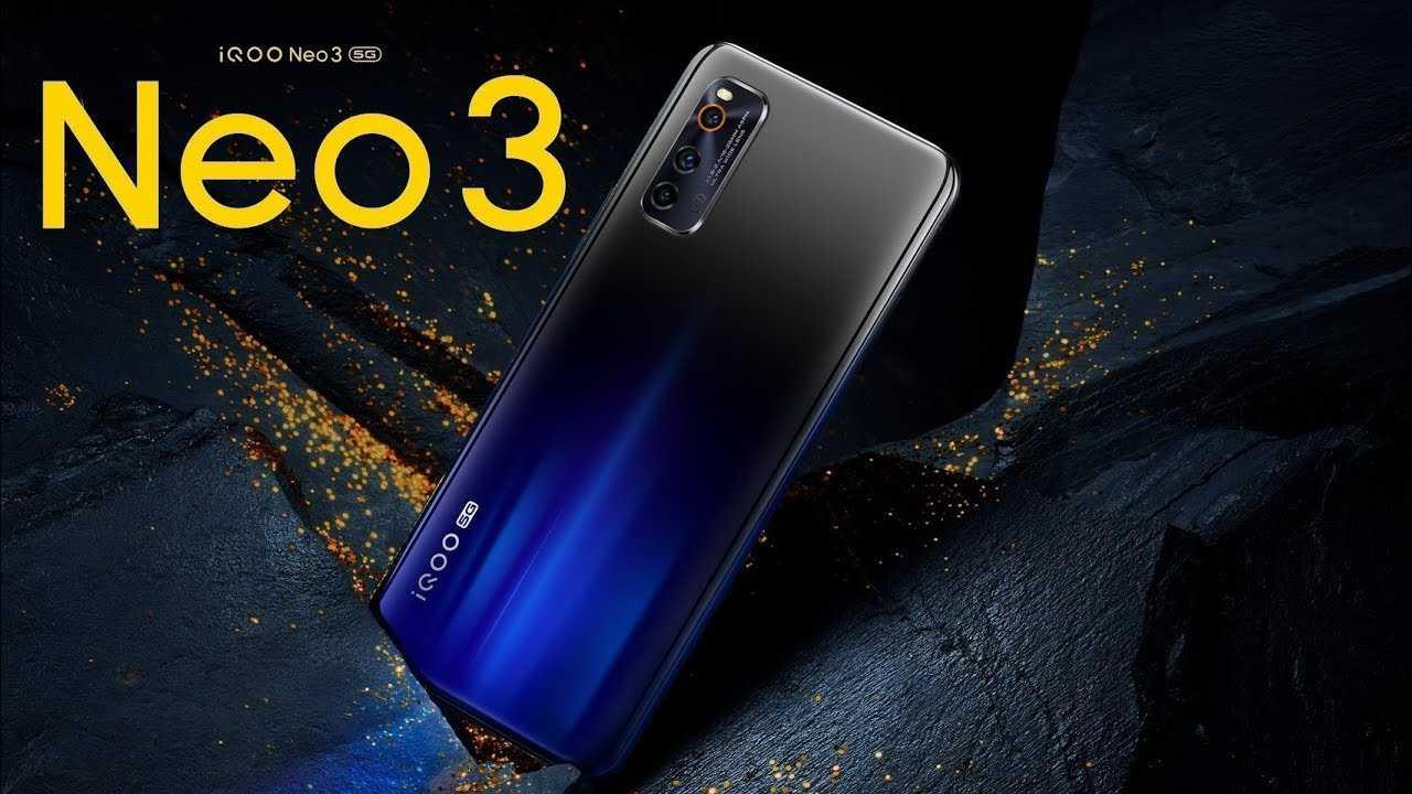 Анонс vivo iqoo neo 3 - игровой смартфон со 144-гц дисплеем