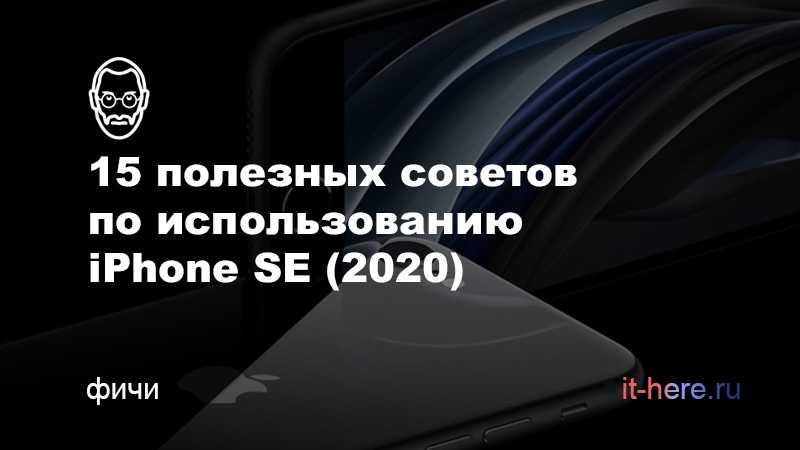 Что убила apple после презентации iphone 12