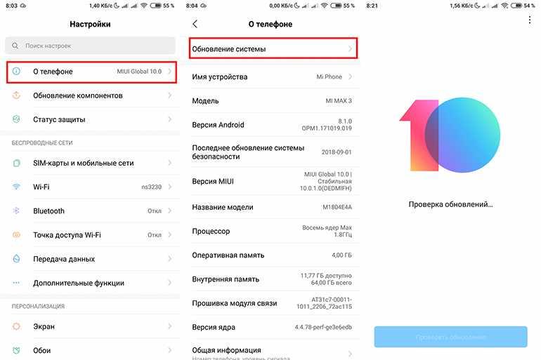 29 марта китайская компания Xiaomi получила патент на производство нового смартфона Сегодня 1 апреля ресурс LetsGoDigital представил довольно качественный рендер