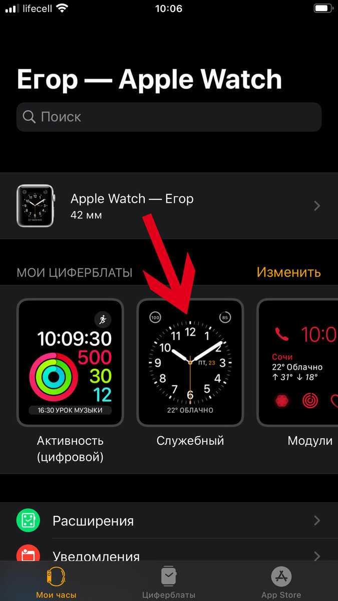 Как отслеживать сон с помощью iphone и apple watch