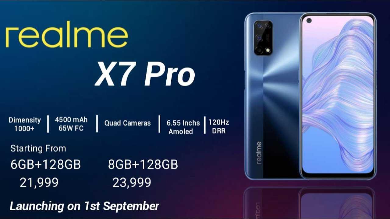 Realme x7 pro выходит из китая: когда же здесь дебют?