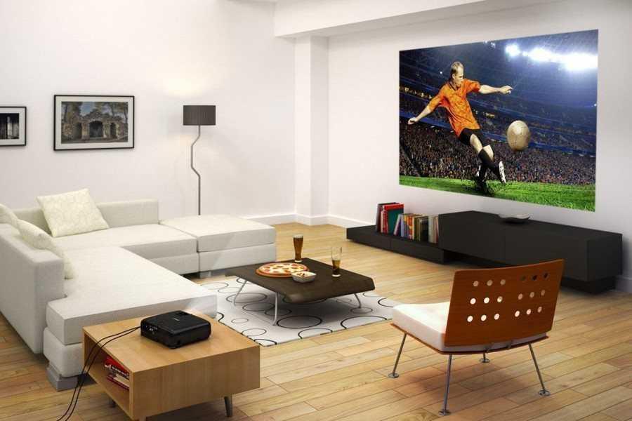 Выбор проектора для домашнего кинотеатра