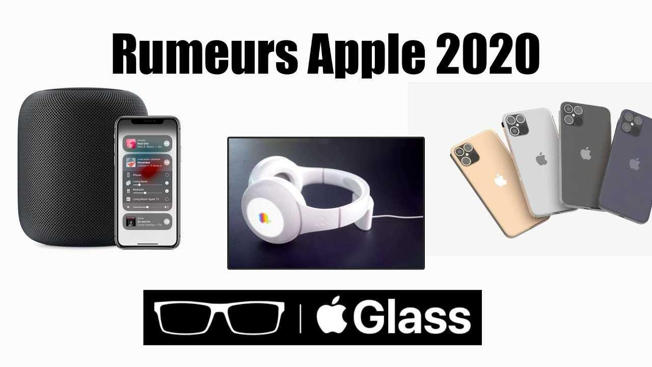Не спешите в магазин: apple выпустит два macbook pro с новым дизайном в 2021 году | appleinsider.ru