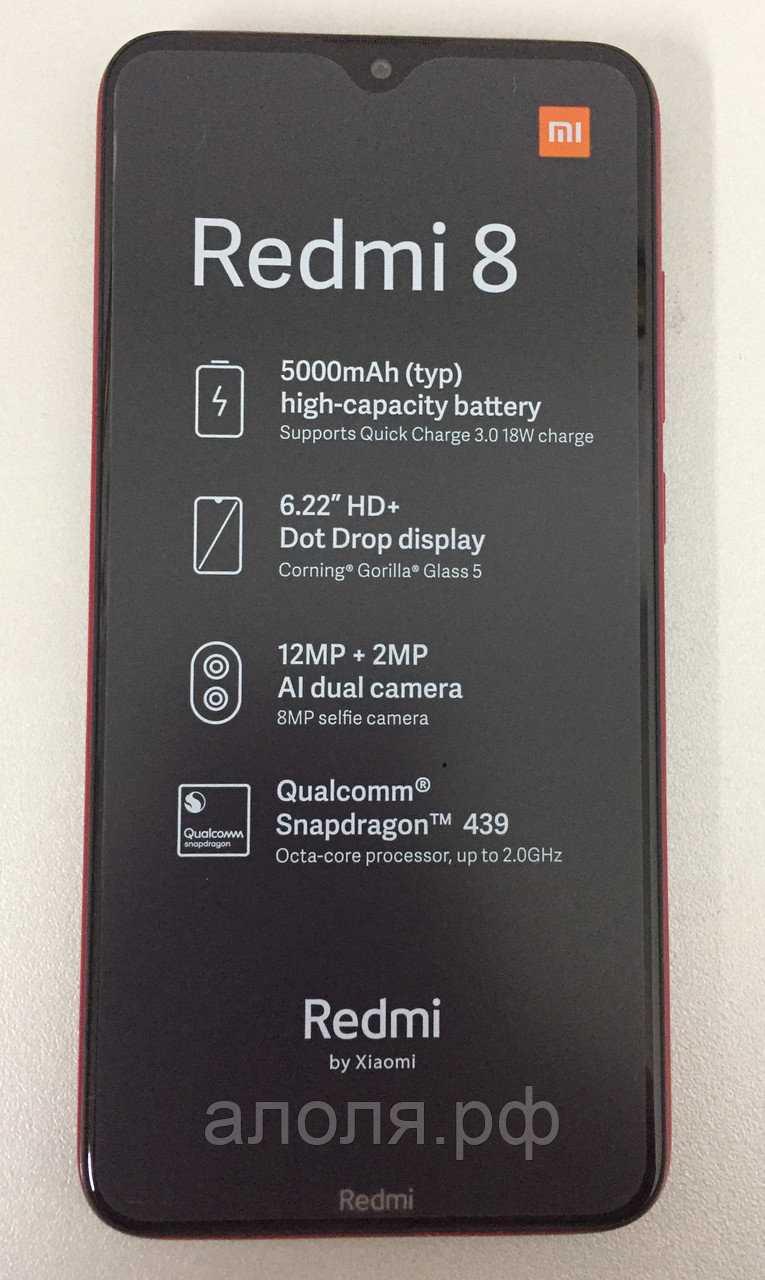 Redmi note 9 vs redmi note 8 pro – что круче? сравнение
