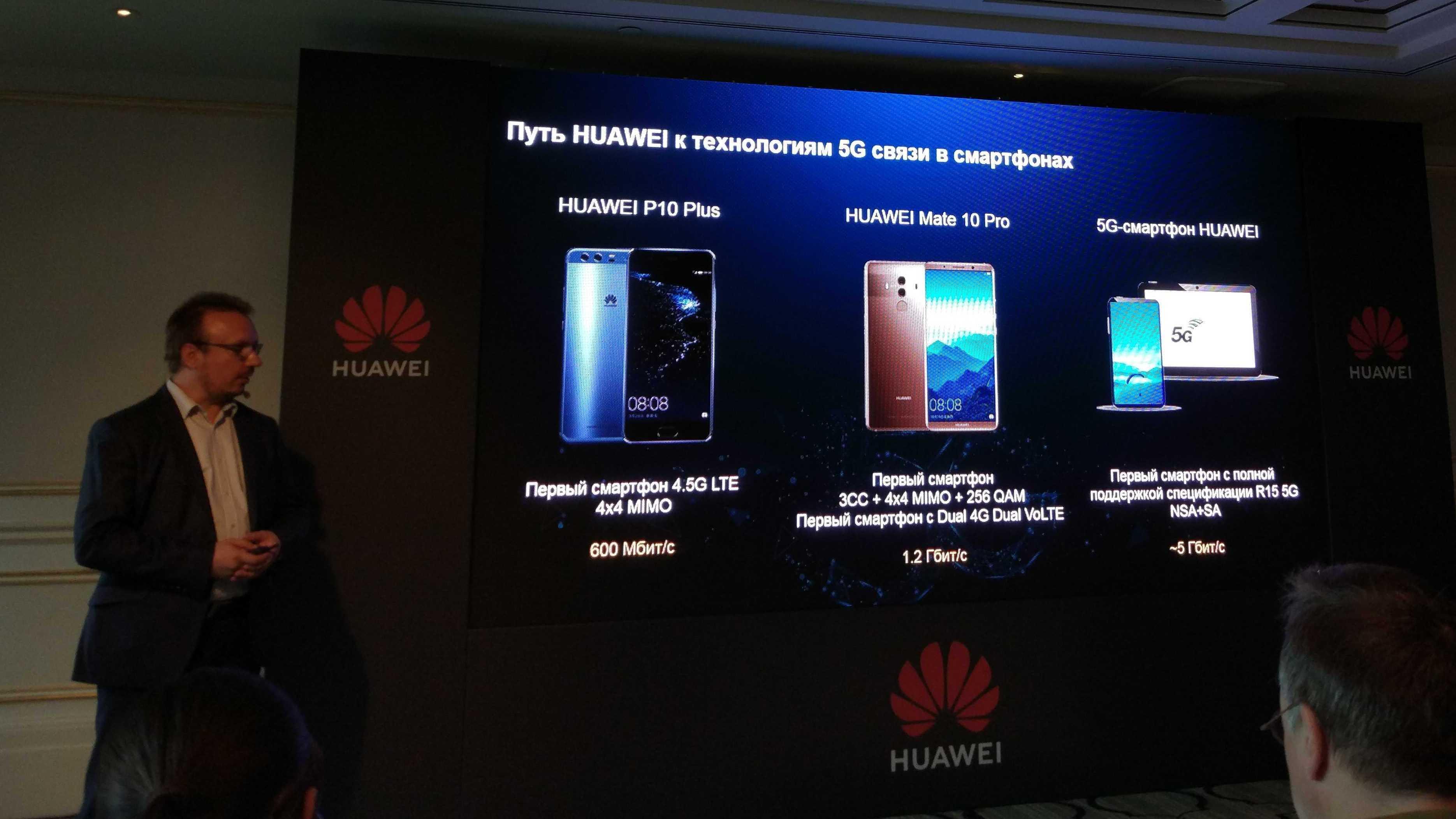 Huawei строит собственное производство процессоров без американского оборудования и материалов - cnews