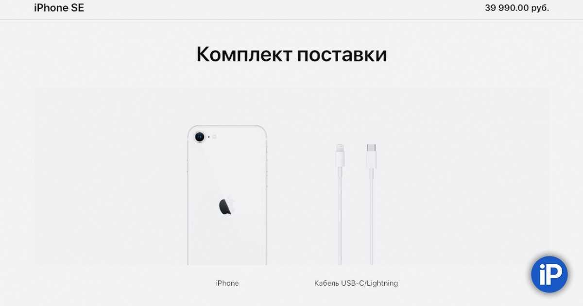 Что такое magsafe? объясняем принцип работы и важность новой зарядки apple — techadvice