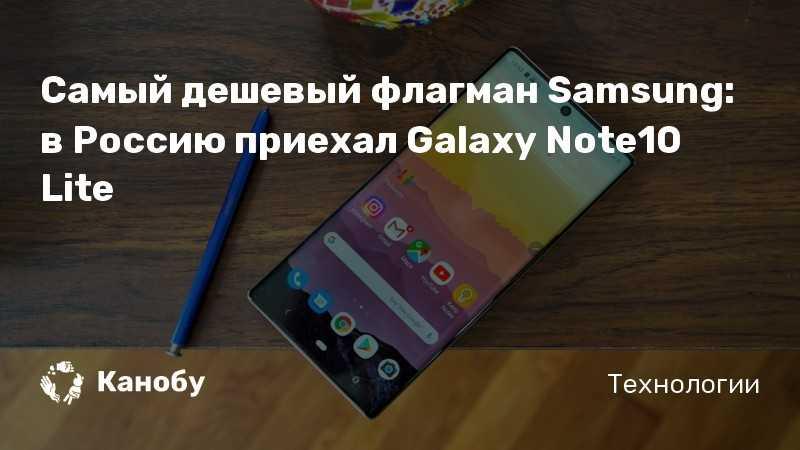 Xiaomi сильно завысила стоимость флагмана mi mix 3 в россии. цена