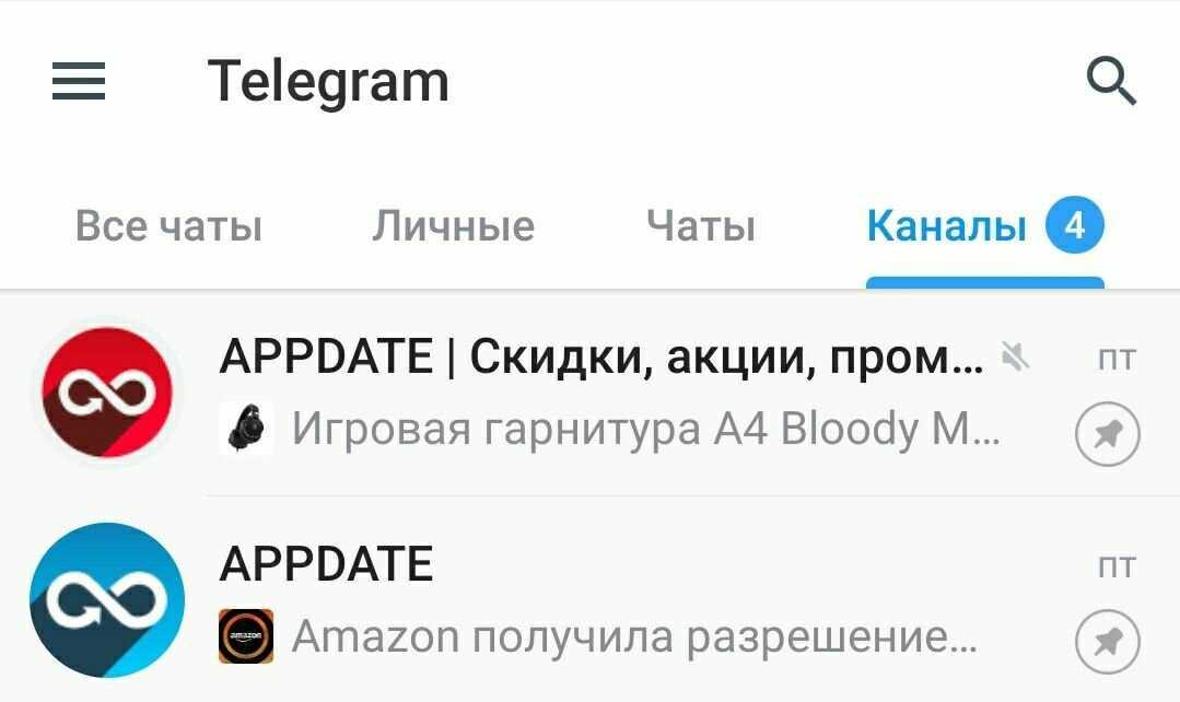 Официальный представитель компании OnePlus сообщил не слишком приятные новости для поклонников бренда Оказывается что анонс нового флагмана не состоится 1 апреля как