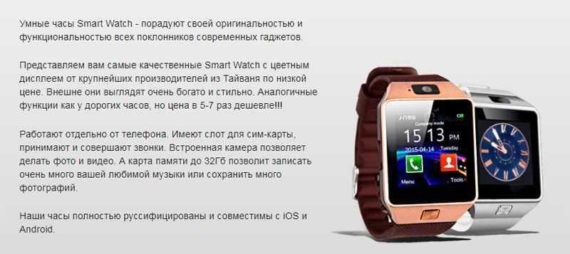 Не очень умные часы. обзор asus vivowatch sp / носимая электроника