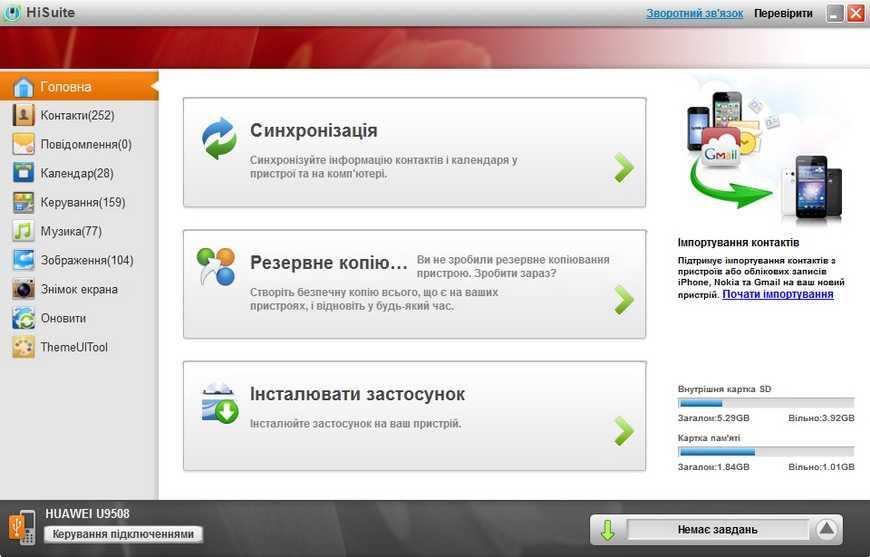 Дит москвы закупает серверы huawei на 1,3 миллиарда